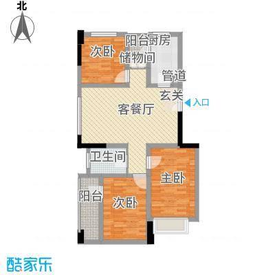宏远花园110.00㎡宏远花园3室户型3室