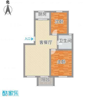亿达国际新城亿达国际新城2室户型2室