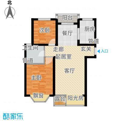 佳和新城六期105.00㎡佳和新城六期户型图B户型3室2厅1卫户型3室2厅1卫