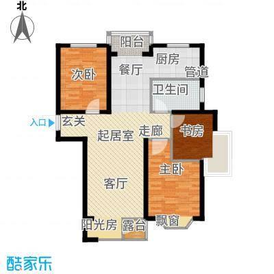佳和新城六期115.60㎡佳和新城六期户型图D户型2室2厅1卫户型2室2厅1卫