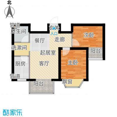 佳和新城六期74.73㎡佳和新城六期户型图E户型2室2厅1卫户型2室2厅1卫