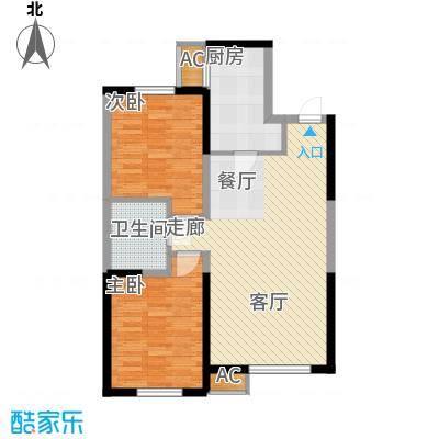 新加坡城93.00㎡新加坡城户型图浪琴精典B户型2室2厅1卫户型2室2厅1卫