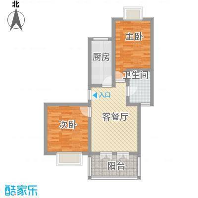 圣卡洛铂庭别墅80.79㎡圣卡洛铂庭别墅户型图创意二房2室2厅1卫户型2室2厅1卫
