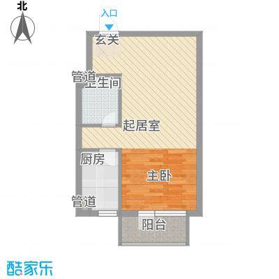 万恒愿景57.00㎡万恒愿景户型图G1户型1室2厅1卫1厨户型1室2厅1卫1厨