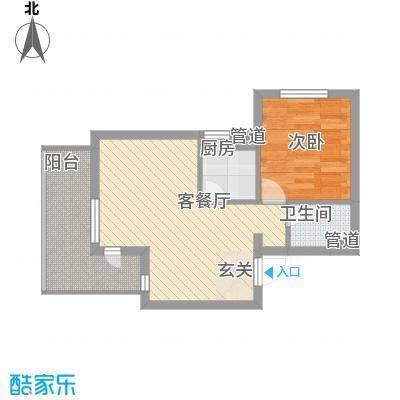 万恒愿景59.00㎡万恒愿景户型图G2户型1室2厅1卫1厨户型1室2厅1卫1厨