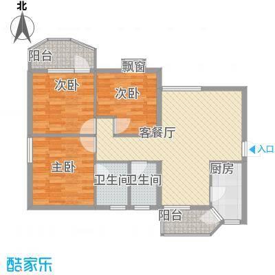 七宝一居103.27㎡七宝一居3室户型3室