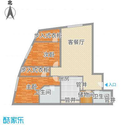新地国际公寓苏寓150.00㎡新地国际公寓苏寓户型图2#楼A02户型2室2厅1卫1厨户型2室2厅1卫1厨
