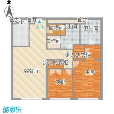 新地国际公寓苏寓143.00㎡新地国际公寓苏寓户型图4#C08户型2室2厅2卫1厨户型2室2厅2卫1厨