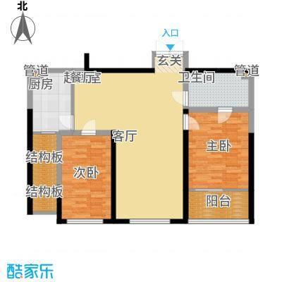 领先国际112.09㎡领先国际户型图户型图4室2厅2卫户型4室2厅2卫