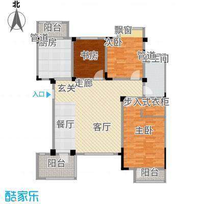 长河湾113.11㎡长河湾户型图A063室2厅1卫户型3室2厅1卫
