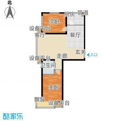 长河湾90.00㎡长河湾户型图A05户型2室2厅1卫户型2室2厅1卫