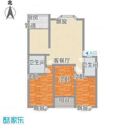 华信花园138.07㎡华信花园户型图3室2厅1卫1厨户型10室