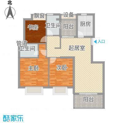 MAX未来118.80㎡MAX未来户型图8#E1户型图3室2厅2卫1厨户型3室2厅2卫1厨
