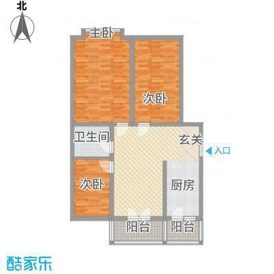 明园丽景92.83㎡明园丽景户型图3室1厅1卫1厨户型10室