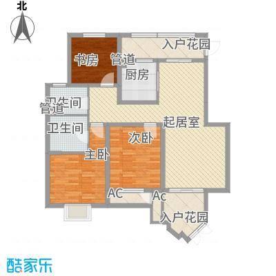 信达尚城120.00㎡信达尚城户型图C3户型3室2厅2卫1厨户型3室2厅2卫1厨