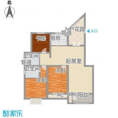 信达尚城120.00㎡信达尚城户型图C1户型3室2厅2卫1厨户型3室2厅2卫1厨