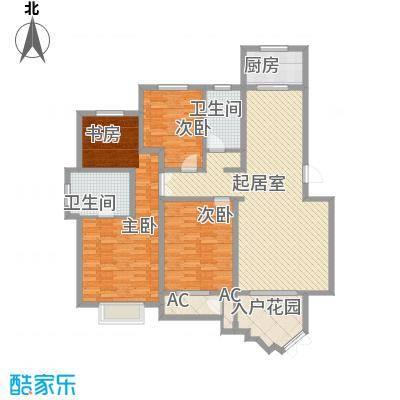 信达尚城158.00㎡信达尚城户型图A3户型4室2厅2卫1厨户型4室2厅2卫1厨