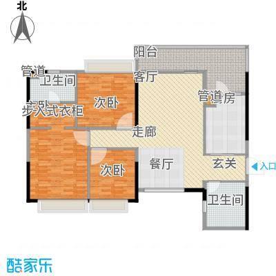 济南恒大名都137.00㎡济南恒大名都户型图23#户型(4)3室2厅2卫1厨户型3室2厅2卫1厨