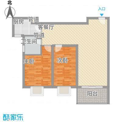 凯旋新城94.36㎡凯旋新城户型图A3全明两居(售完)2室1厅1卫户型2室1厅1卫