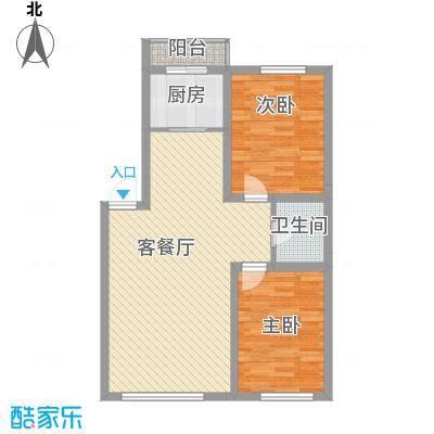 博客地带81.74㎡博客地带户型图二期多层2室2厅1卫户型2室2厅1卫