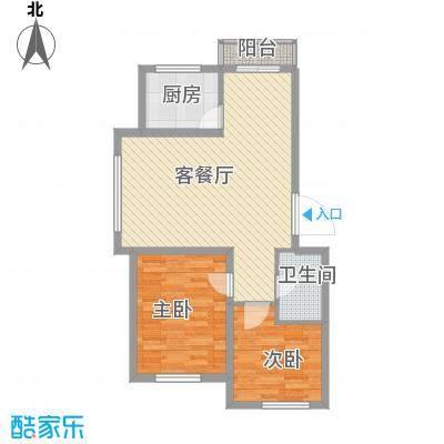 博客地带79.69㎡博客地带户型图二期多层2室2厅1卫户型2室2厅1卫