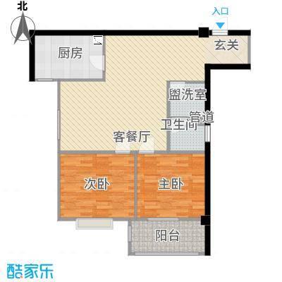 凯旋新城98.00㎡凯旋新城户型图A2阳光两居(售完)2室2厅1卫户型2室2厅1卫