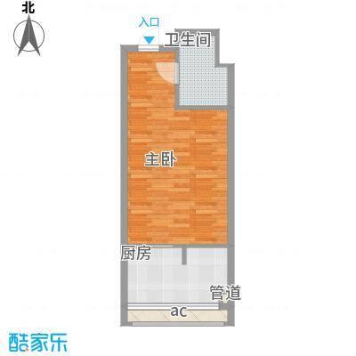 第一国际三期65.00㎡第一国际三期1室户型1室