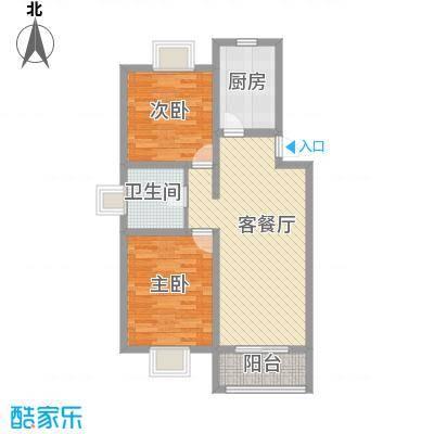 美兰湖颐景园别墅户型图A1 2室2厅1卫