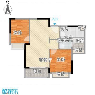 万科松山湖悦户型图4期溪湾02、03户型 2室1厅1卫1厨