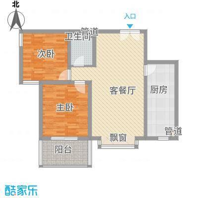 福润康城户型图A3