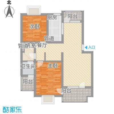 澳洲国际别墅户型图B户型 2室2厅1卫