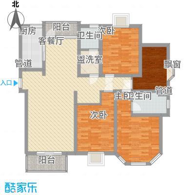 澳洲国际别墅户型图E户型 4室2厅2卫