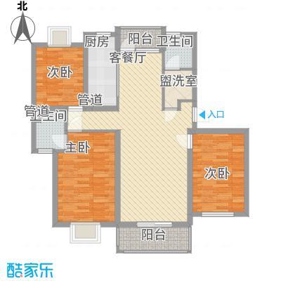 澳洲国际别墅户型图E2户型 3室2厅2卫