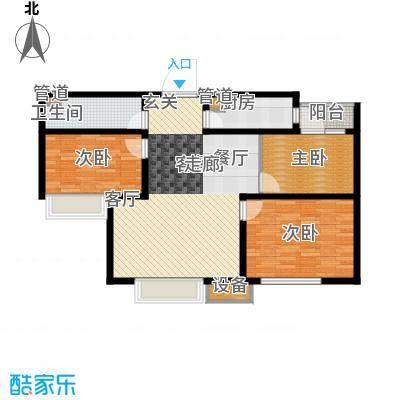 九洲御府户型图411户型图高层-01 3室2厅1卫1厨