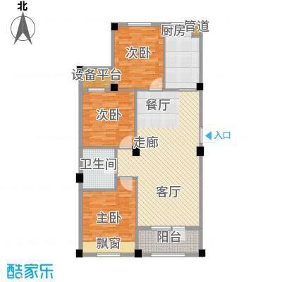 澳海澜庭93.00㎡澳海澜庭户型图93平米户型图3室2厅1卫户型3室2厅1卫