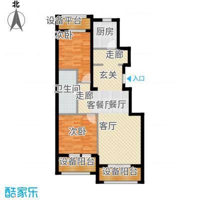 绿城沈阳全运村绿城沈阳全运村户型图A户型2室2厅1卫1厨户型2室2厅1卫1厨