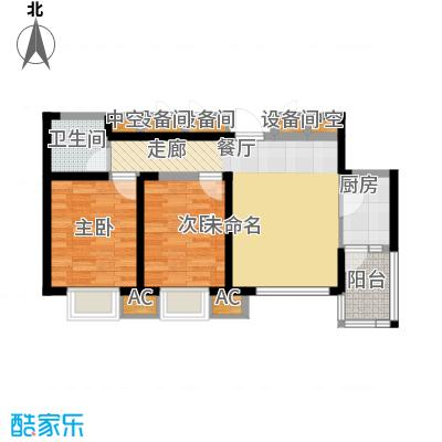 首创国际城93.00㎡首创国际城户型图三期7号楼-03户型2室2厅1卫户型2室2厅1卫