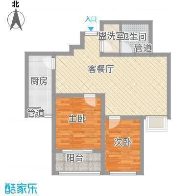 发祥巷发祥巷户型图K户型约88.99/89.45㎡2居室2室2厅1卫户型2厅1卫