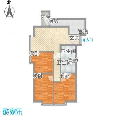 华泰新都111.61㎡华泰新都户型图3室2厅2卫户型10室