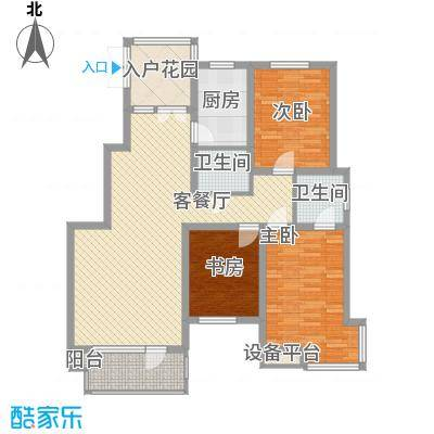 万恒领域130.00㎡万恒领域户型图B户型3室2厅1卫户型3室2厅1卫