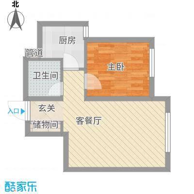 地王白金国际公寓52.58㎡地王白金国际公寓户型图1室2厅1卫户型10室