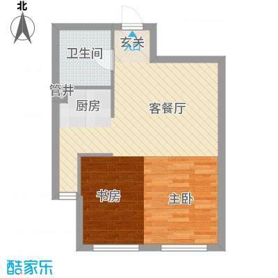 新华国际公寓E号60.94㎡新华国际公寓E号户型图C户型图1室2厅1卫1厨户型1室2厅1卫1厨