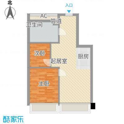 黎明生活坊黎明生活坊户型图公寓户型图72.68㎡2室2厅1卫1厨户型2室2厅1卫1厨