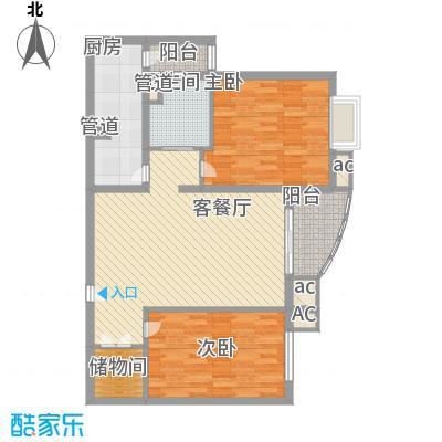 水木年华花园水木年华花园户型图户型图2室2厅1卫户型2室2厅1卫