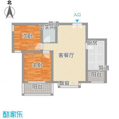 福润康城92.32㎡福润康城户型图两室两厅一卫2室2厅1卫户型2室2厅1卫