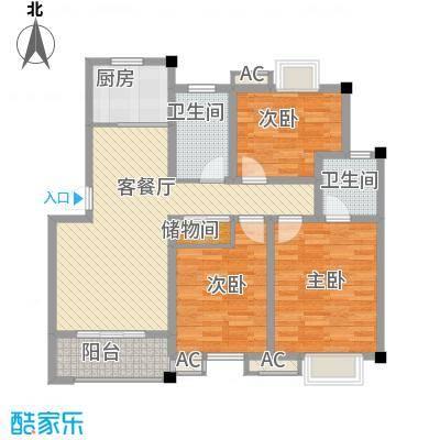 阳澄人家120.00㎡阳澄人家户型图一期标准层120㎡3室2厅2卫1厨户型3室2厅2卫1厨