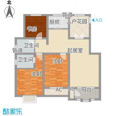 信达尚城120.00㎡信达尚城户型图C2户型3室2厅2卫1厨户型3室2厅2卫1厨