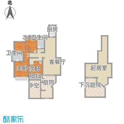 信达尚城158.00㎡信达尚城户型图A1户型4室2厅2卫1厨户型4室2厅2卫1厨