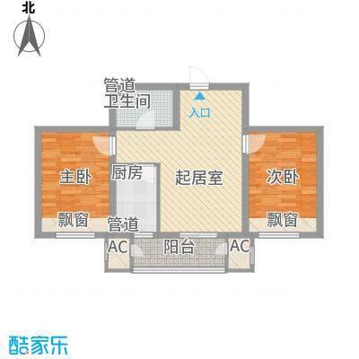 信达尚城信达尚城户型图H2户型2室2厅1卫1厨户型2室2厅1卫1厨