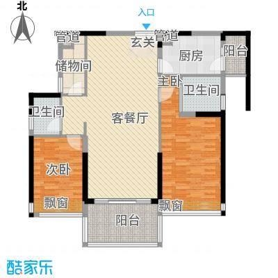 凯名轩360.00㎡凯名轩5室户型5室
